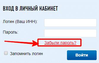 Как перейти на страницу для восстановления пароля